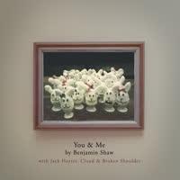 Various Artists - You & Me
