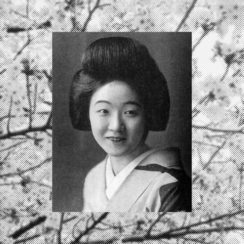 Cover 小唄 勝太郎 (KOUTA KATSUTARO) [Japon] - Asu Ha Otachika