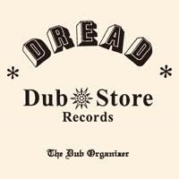 Dub Store - Dub Store T-Shirt Neutral