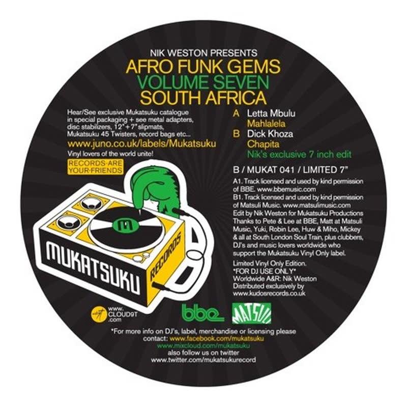 Letta Mbulu & Dick Khoza — Afro Funk Gems Volume Seven