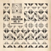 Various Artists - Tel Aviv Consortium Vol.1