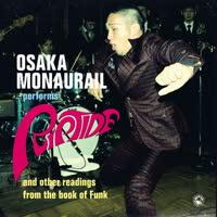 Osaka Monaurail - Riptide
